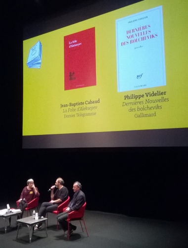 TNP Villeurabanne, Cabaud Jean bapitiste, Brigitte Giraud, Charles Juliet, Gaëlle Nohant