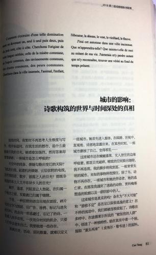 revue Chinoise 2.jpg